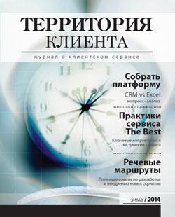 tk5 Про наш журнал