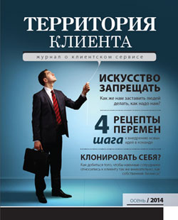 tk6 Про наш журнал